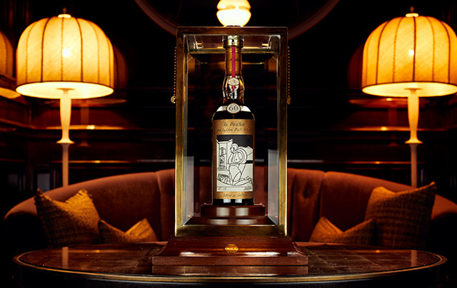 Macallan-1926-Valerio-Adami-The-Perfect-Collection